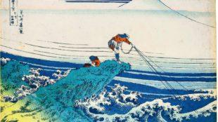 Katsushika Hokusai, Fischer in Kajikazawa, aus der Serie: Die 36 Ansichten des Fuji-Berges, 1831