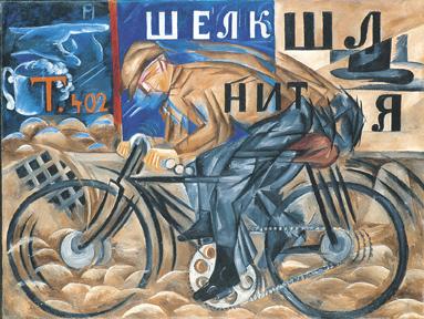 Natalia Gontscharowa, Radfahrer, 1913, Staatliches Russisches Museum, St. Petersburg