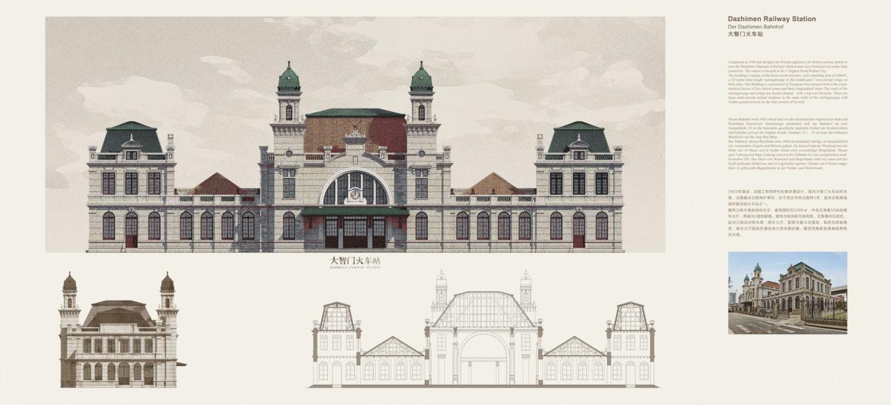 Dazhimen-Bahnhof, Wuhan, 1903 © Wuhan Engineering Design