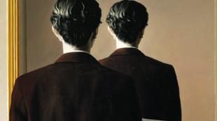 René Magritte, La reproduction interdite (Reproduktion verboten), 1937, Sammlung Edward James, Museum Boijmans Van Beuningen, Rotterdam© VG Bild-Kunst, Bonn 2016
